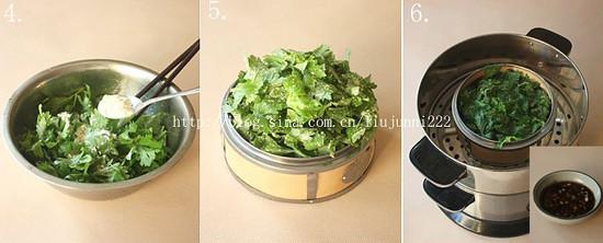 粉蒸芹菜叶的做法图解