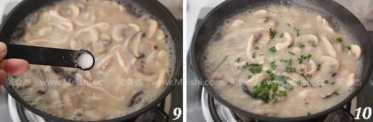 双菇鸡肉疙瘩汤怎么吃