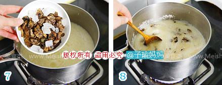 秋梨膏的简单做法