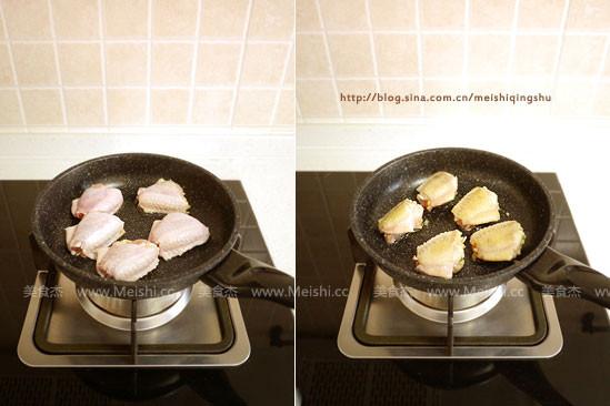 鸡翅包饭怎么做