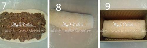 肉桂香蕉核桃面包的家常做法