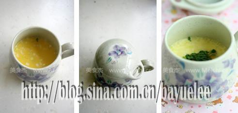 鲜虾茶碗蒸的做法图解