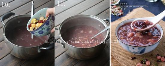 营养腊八粥的简单做法