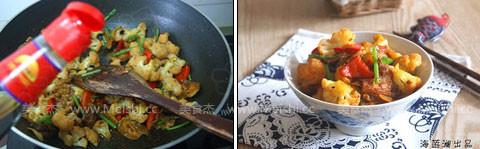 五花肉炒菜花怎么做