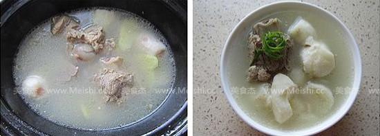毛薯棒骨汤的简单做法