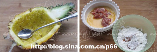 菠萝船咕咾肉的做法图解
