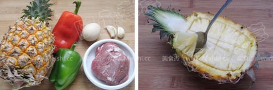 菠萝船咕咾肉的做法大全