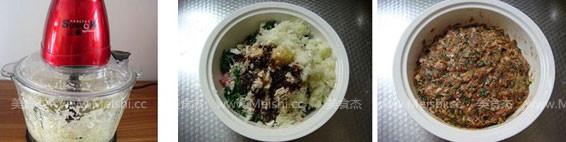 面条菜大肉饺子的做法图解