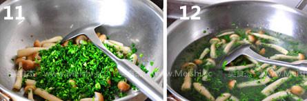 荠菜豆腐羹怎么做