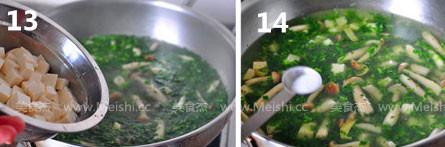 荠菜豆腐羹怎么炒