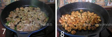 黑椒柠檬虾仁的简单做法