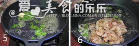 黑椒柠檬虾仁的家常做法