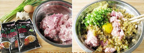 榨菜鲜肉月饼的做法大全