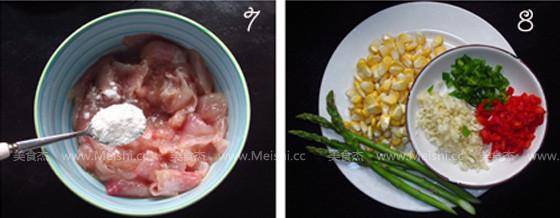 蒜蓉粉丝蒸鱼片的简单做法