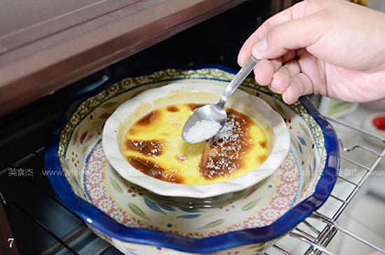法式炖蛋的家常做法