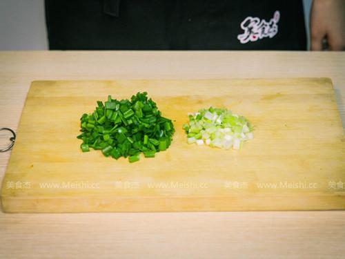 葱油芋艿怎么做
