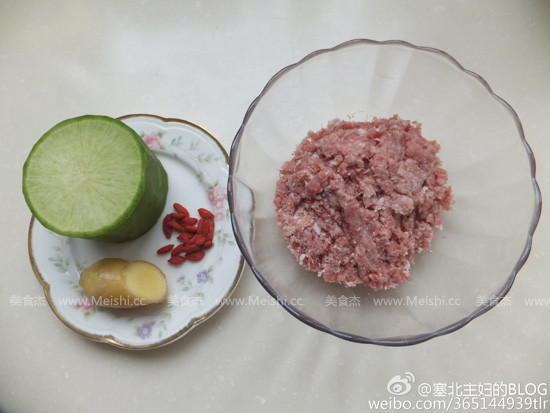 萝卜丝汆羊肉丸子的做法大全